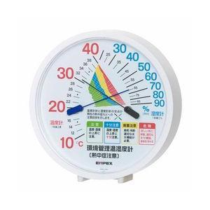 環境管理温湿度計 熱中症注意 卓上タイプ TM-2484|wansaca