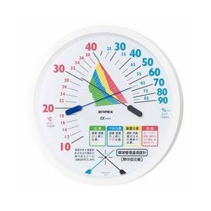環境管理温湿度計 熱中症注意 壁掛タイプ TM-2485|wansaca
