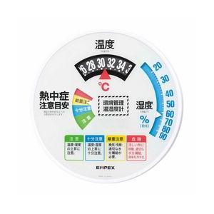 環境管理温湿度計 熱中症注意 大型タイプ TM-2486|wansaca