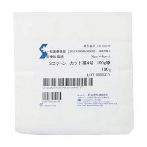 カット綿 100g 4×4cm|wansaca