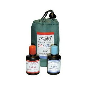 DPD液体試薬 遊離残留塩素用 1A、1B液セット 各30mL|wansaca