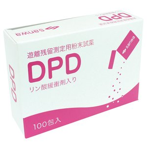 DPD残留塩素測定用粉末試薬 100袋入|wansaca