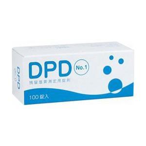 DPD残留塩素測定用錠剤試薬No.1 100錠|wansaca