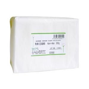 【アウトレット】圧縮綿 500g 4×4cm|wansaca