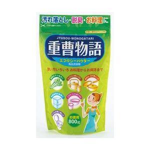 ●茶シブや鍋の油汚れ・コゲの他、野菜のアク抜きまで多用途に使えます。