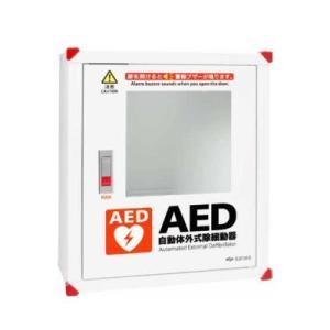 (送料無料)AED収納ボックス 壁掛タイプ 40-0025|wansaca