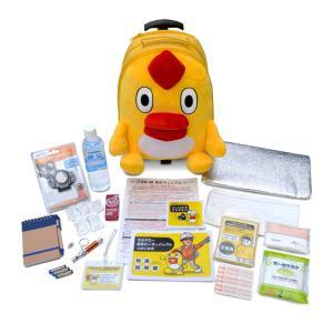 商品コード:00259305 ●幼児〜小学校低学年向け防災セットです。  【ローラーバッグ】 ●お口...