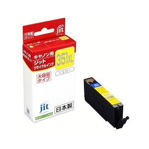 JIT リサイクルインク BCI-351XLY対応 JIT-C351YXL