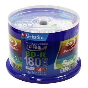 バーベイタム ブルーレイ BD-R 6倍速 VBR130RP50V4 50枚