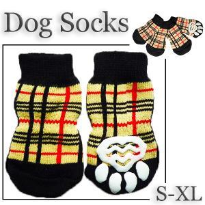 犬 靴下 犬の靴下 小型犬 ソックス 中型犬 保護 アレルギー 怪我 シニア 滑り止め ケア 介護|wanwan-square-garden