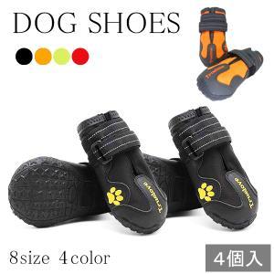犬 靴 犬靴 犬の靴 シューズ ハード 防水 スポーツ 介護 足 怪我 シニア ケア  大型犬 超大型犬|wanwan-square-garden