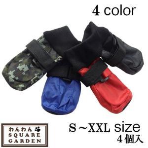 犬 靴 犬靴 犬の靴 シューズ ソフト防水 柔らかい 介護 足 怪我 シニア 室内 S M L 小型犬 中型犬用|wanwan-square-garden