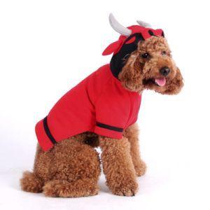 犬のコスチューム【Angry Bull】 ペット用コスチューム/ハロウィン仮装/ウシ/闘牛|wanwan3dogs