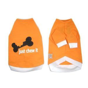 犬のTシャツ【Just Chew it】犬用Tシャツ/ペット用Tシャツ/犬服/犬の洋服/ペット服|wanwan3dogs|03