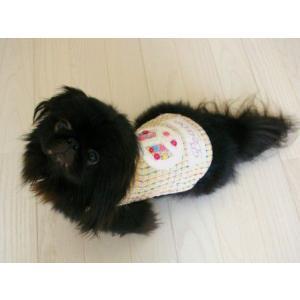 犬のコート【Peace ファーコート】犬用コート/ペットのコート/犬服/犬の洋服|wanwan3dogs|03