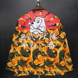 クラッチガルフィー 中綿入りブルゾン XLサイズ オレンジ迷彩柄 184003-130 CRUTCHGALFY wanwan