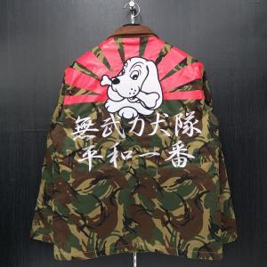 クラッチガルフィー 中綿入りブルゾン XLサイズ 迷彩柄 184003-85 CRUTCHGALFY wanwan
