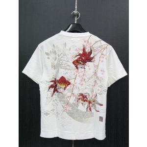 絡繰魂 カラクリタマシイ 金魚刺繍 半袖Tシャツ 白 222101-10|wanwan