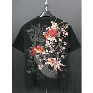 絡繰魂 カラクリタマシイ 金魚刺繍 半袖Tシャツ 黒 222101-20|wanwan
