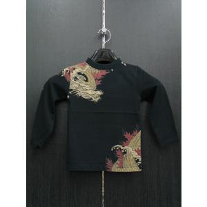 絡繰 カラクリ 長袖Tシャツ 子供服 263522-20 KARAKURI|wanwan
