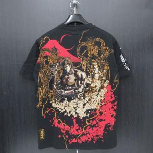 絡繰魂 粋 ケンシロウ刺繍 半袖Tシャツ 黒 282010-20 北斗の拳コラボ カラクリ|wanwan