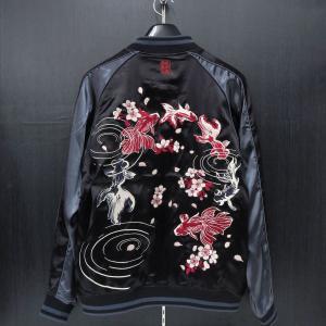 絡繰魂 粋 金魚刺繍スカジャン 黒 283005-20 カラクリ|wanwan