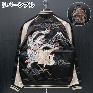 絡繰魂 鳳凰刺繍スカジャン 鶏 黒/金 284027-20 カラクリタマシイ|wanwan