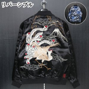 絡繰魂 鳳凰刺繍スカジャン 鶏 黒 284027-25 カラクリタマシイ|wanwan