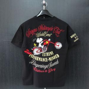 フラッグスタッフ スヌーピー刺繍半袖Tシャツ 黒 482322-20 FLAGSTAFF SNOOPY|wanwan
