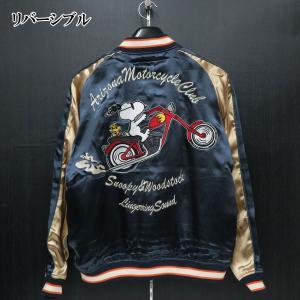 フラッグスタッフ スヌーピー刺繍リバーシブルスカジャン 紺/黒/金 483002-40 FLAGSTAFF SNOOPY|wanwan