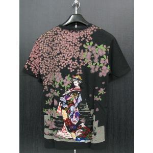 楽土 半袖Tシャツ 黒 54822-15 Rad Swinger|wanwan