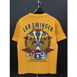 楽土 半袖Tシャツ 黄色 54835-32 Rad Swinger|wanwan