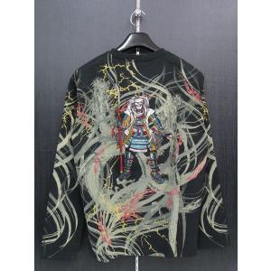 楽土 長袖Tシャツ 黒 55135-15|wanwan