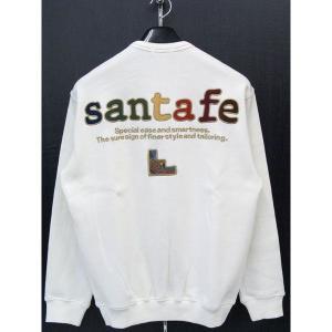 サンタフェ トレーナー 白 50(LLサイズ) 95114-003 santafe|wanwan