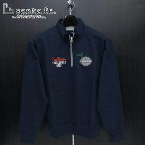 サンタフェ ハーフジップトレーナー 紺 50サイズ 95404-098 santafe wanwan