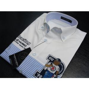 バーニヴァーノ 長袖ボタンダウンシャツ 白/ブルー BSS-FSN2053-01 BARNI VARNO  3Lサイズ|wanwan