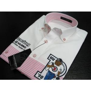 バーニヴァーノ 長袖ボタンダウンシャツ 白/ピンク BSS-FSN2053-42 BARNI VARNO 3Lサイズ|wanwan