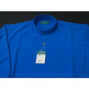 丸恵 スタンドカラーシャツ C6021-3 ブルー|wanwan