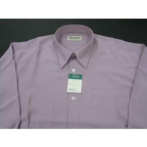 丸恵 スタンドカラーシャツ C6021-9 うす紫 3L|wanwan
