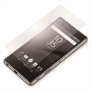 Z5 Premium用 液晶保護ガラス アンチグレアPG-X5PGL13     強化ガラス 飛散防止 撥水 気泡 スマホ 強化ガラスフィルム XperiaZ5  Xperia 9H さらさら wao-shop