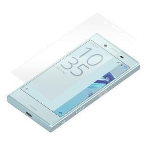 PG-XXCSF04 Xperia X Compact 液晶保護フィルム 衝撃吸収  光沢   バブルブロック  XperiaX 保護フィルム  保護シート スマホ さらさら 気泡 wao-shop