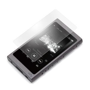PG-WMA30AG02 WALKMAN A30 液晶保護フィルム 指紋防止      保護シート 保護フィルム 指紋防止 ウォークマン 防指紋 液晶保護シート さらさら wao-shop