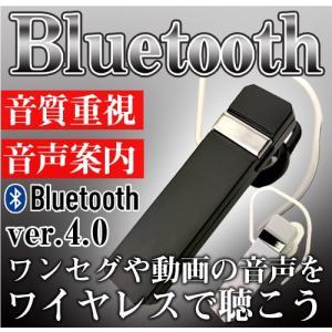 Bluetooth(ブルートゥース)ハンズフリーME5UD BT710