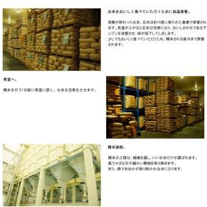 熊本県産 特別栽培米 阿蘇 コシヒカリ 2k 九州のお米  |  2キロ 安心 安全 お米 ブランド米 ブランド おいしい 美味しい ご飯 熊本県 九州 米|wao-shop|05