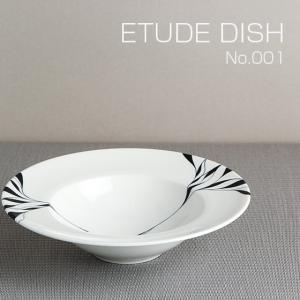 砥部焼 おしゃれ 【パスタディッシュ】 パスタ皿 スープ皿 お皿 盛皿 窯元 和将窯 Washo-001|wapal