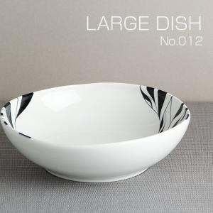 砥部焼 おしゃれ 【ラージディッシュ】 お皿 盛皿 大鉢 窯元 和将窯 Washo-012|wapal
