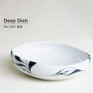 砥部焼 おしゃれ 【ディープディッシュ】 深皿 盛り皿 中鉢 窯元 和将窯 Washo-022|wapal