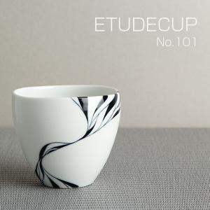砥部焼 おしゃれ 【エチュードカップ】 フリーカップ 湯呑み モダン 窯元 和将窯 Washo-101|wapal
