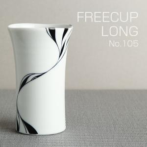 砥部焼 おしゃれ 【フリーカップ ロング】 焼酎カップ ビアカップ モダン 白黒 窯元 和将窯 Washo-105|wapal