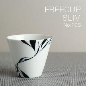 砥部焼 おしゃれ 【フリーカップ スリム】 焼酎カップ ビアカップ モダン 白黒 窯元 和将窯 Washo-106|wapal